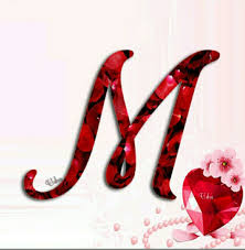 M Lettering Design Mahir Misbah Alphabet Letters Design M Letter