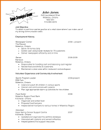 7 Resume Samples For Restaurant Servers Budget Reporting