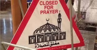 سعوديون يرفضون فتح المحلات وقت الصلاة رغم قرار اتحاد الغرف السعودية | وطن  يغرد خارج السرب