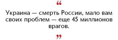 ВСУ нанесли удары по позициям террористов возле Песок. Враг понес многочисленные потери, - Минобороны - Цензор.НЕТ 3276