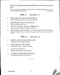 upsc mains essay paper scanned images of question paper