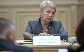 Министр образования РФ поручила проверить диссертации своих  Министр образования РФ поручила проверить диссертации своих подчиненных на плагиат