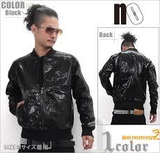 numero zero numero zero leather jacket