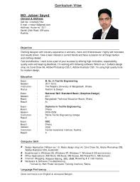 How To Write Resume For Job Application Resume Sample For Job Application Doc Gentileforda 8