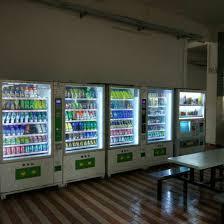 24 Hour Vending Machine Store Custom China 48 Hours Convenience Store Vending Machine China Vending