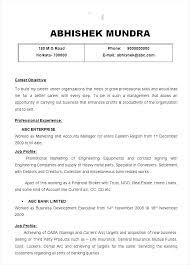 Updated Resume Samples Resume Format In Ms Word Resume Example Word ...