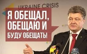 """Тендер з вибору аудитора займе 2 місяці, аудит """"Укроборонпрому"""" буде закінчено до кінця року, - Порошенко - Цензор.НЕТ 1231"""