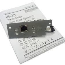 Купить 1503PB0UN0* <b>Сетевая карта Kyocera IB-33</b>, 1503PB0UN0 ...