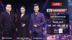 Live ข่าวอรุณอมรินทร์ ทั่วไทย + ข่าวอรุณอมรินทร์ ประจำวันที่ 3 ก.ค. 63 -  YouTube