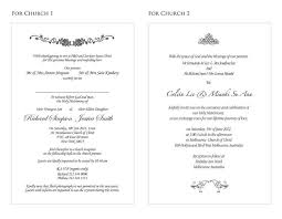 best 25 wedding invitation wording samples ideas only on Wedding Invitations Wording With God images of wedding invitations wording wedding invitations wording with god