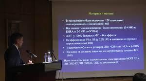 Защита диссертации Васковский В А  Защита диссертации Васковский В А