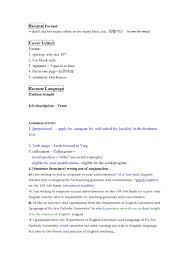 Cover Letter Subject Line Inspirationa Fresh Subject Line For Resume