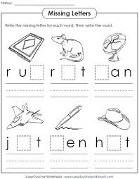 Teach your child how to read or supplement your child's current education to help accelerate. Phonics Worksheets Cvc Words