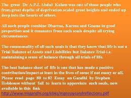 content write ups a p j abdul kalam a p j abdul kalam