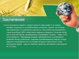 Мир курсовых Распечатка текста дипломов рефератов курсовых работ и