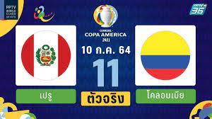 PPTV รายชื่อ 11 ตัวจริง โคปา อเมริกา 2021 เปรู พบ โคลอมเบีย 10 ก.ค.64    PPTV HD 36