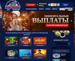 Возможности игры в Вулкан Россия