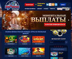 https://russian-vulkan-casino.com/ruletka/