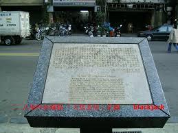 苹果日报说外省第二代所剩无几又不是如假包换的台湾人,美籍台裔却陆续成为中国间谍贩卖美国机密