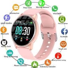 <b>lige smart watch</b>