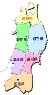 東北 地方 地図