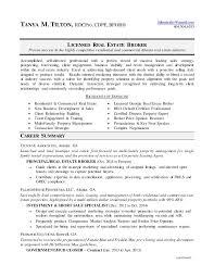 writing sample for essay dental school