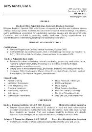 Lab Skills Resume Medical Lab Technician Resume Format Chemistry Lab