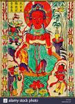 Qing Dynasty 20th Century