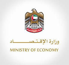 Home E Services Ministry Of Economy