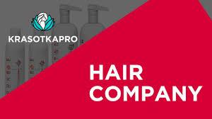 Ежедневная забота о волосах | <b>Hair Company</b> Professional ...