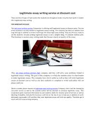 written essay custom written essay