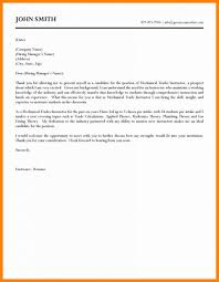 Mechanical Engineer Cover Letter Resume And Cover Letter Resume