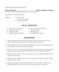 Sample Resume High School Student Best Sample Resume High School Student No Job Experience Example Of For