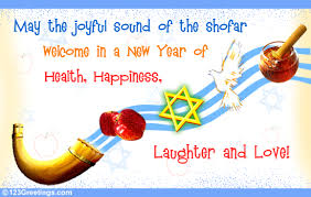 rosh hashanah greeting card rosh hashanah wishes for you free wishes ecards greeting cards
