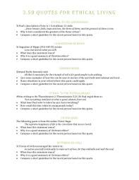 the good earth essay english lee 3 5b quotes for ethical living