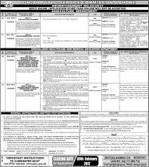 Jobs In Punjab Public Service Commission Ppsc Lahore 25 Jan 2017