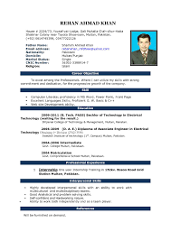 Free Download Resume Format In Word 2007 And Ms Word Resume