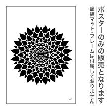 イラスト アート グラフィック ポスター 北欧 春 花 フラワー ボタニカル モノクロ 切り絵 3805