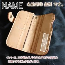 carving wallet 3 piece set 春告鳥 carving wallet wallet chain leather belt loop key ring