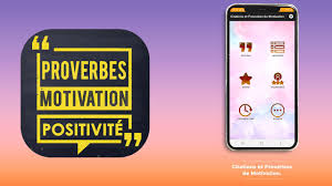 Citations Et Proverbes De Motivation Android تطبيقات Appagg