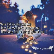 101 Hindi Love Quotes Love Quotes For Him In Hindisad Love Quotes