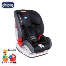 Car <b>seat</b>, купить по цене от 875 руб в интернет-магазине TMALL