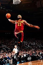 lebron basketball. nba lebron basketball u