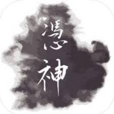 ニュースバックナンバー ファミ通com