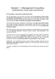 Sample Consulting Cover Letter Sample 1 Management Consulting Careers Online