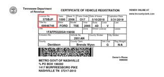 auto istant henry county clerk