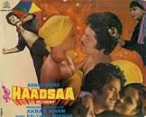Smita Patil Haadsaa Movie