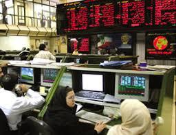 Image result for بورس کالای ایران