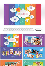 powerpoint photo albums awesome happy baby baby growth album ppt template for unlimited