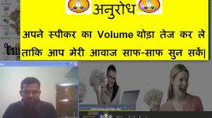 Naukri Sites Per Resume Upload Karne Waale Ho Jaaye Sawdhaan